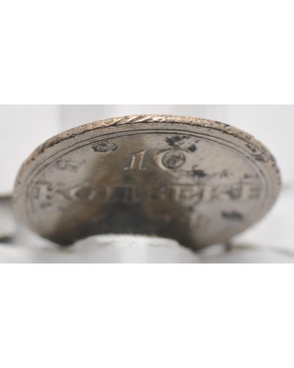 10 копеек 1804 года СПБ ФГ