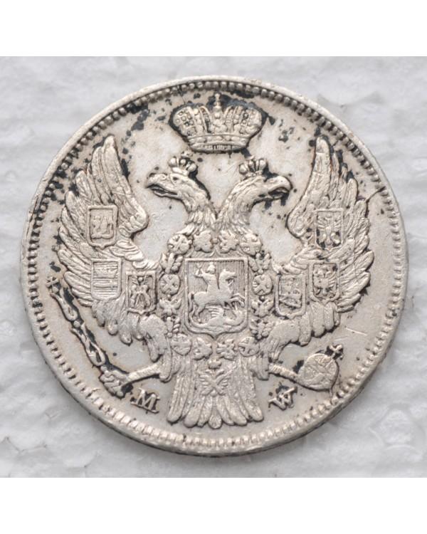 15 копеек - 1 злотый 1836 года MW