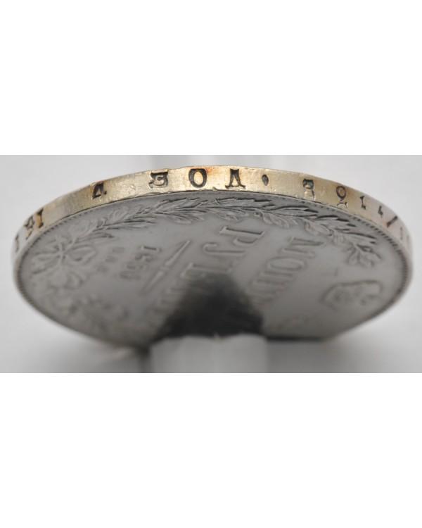 1 рубль 1836 года