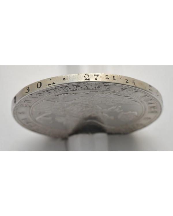 1,5 рубля - 10 злотых 1836 года MW