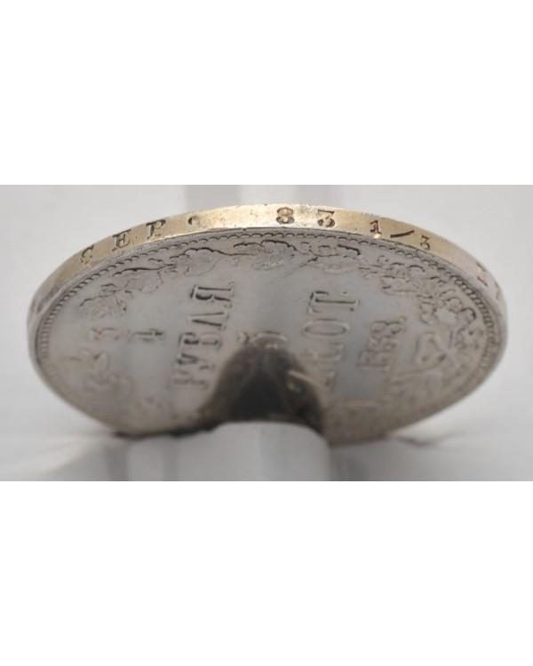 0,75 рубля - 5 злотых 1838 года MW