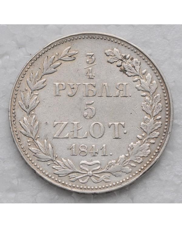 0,75 рубля - 5 злотых 1841 года MW
