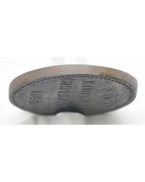 3 копейки серебром 1842 года СМ