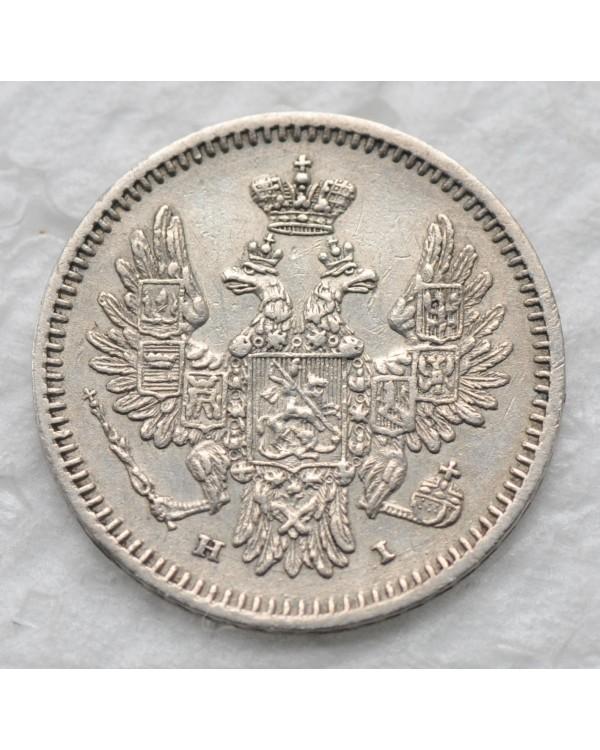 5 копеек 1853 года СПБ HI