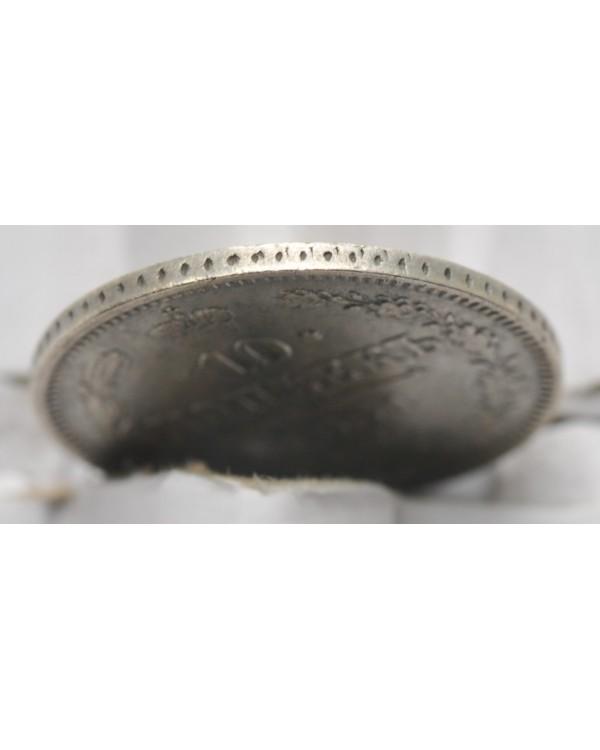 10 копеек 1861 года СПБ, гурт точками