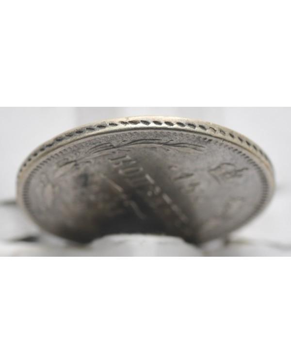 15 копеек 1861 года СПБ МИ