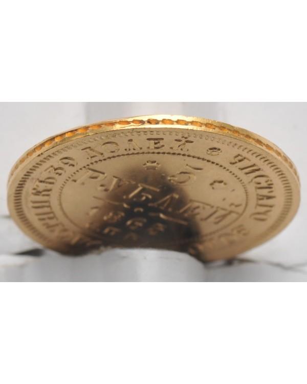 5 рублей 1865 года СПБ АС