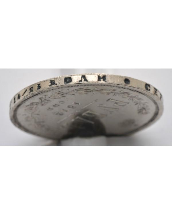 1 рубль 1872 года СПБ HI