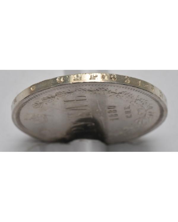 1 рубль 1880 года