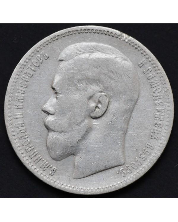 1 рубль 1896 года (Париж)