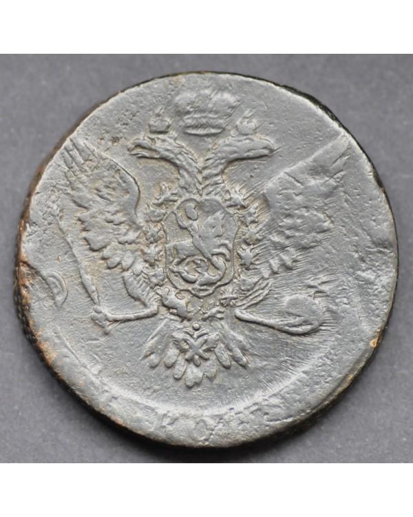 5 копеек 1758 года