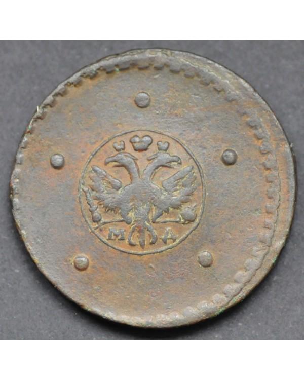 5 копеек 1726 года МД