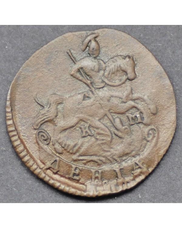 Денга 1794 года КМ