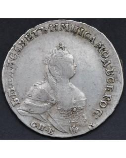 Полтина 1743 года СПБ