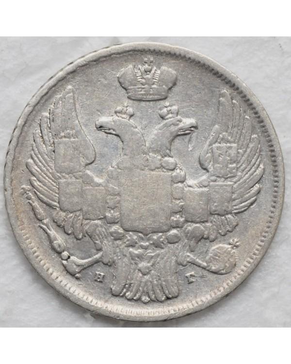 15 копеек - 1 злотый 1836 года НГ
