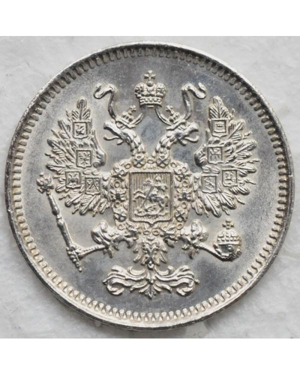 10 копеек 1861года СПБ
