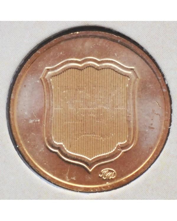 10 рублей Нерехта 2014 года СПМД в буклете с жетоном гознак