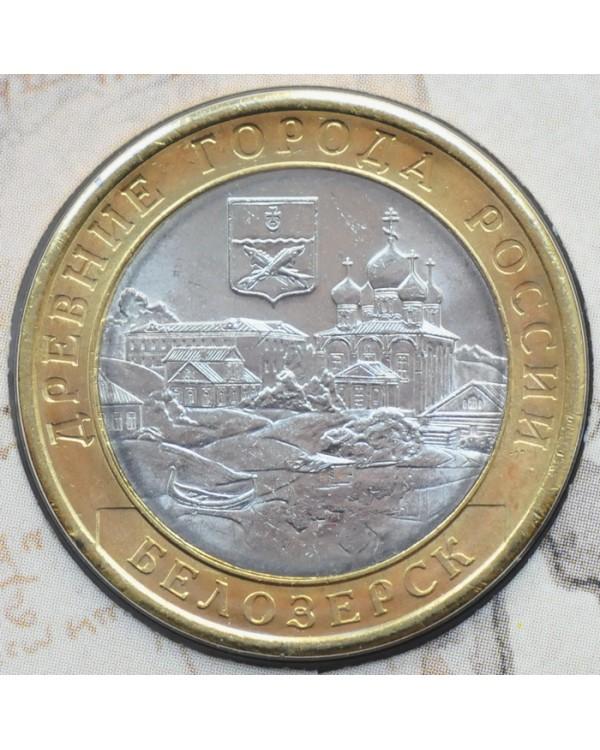 10 рублей Белозерск 2012 года СПМД в буклете с жетоном гознак