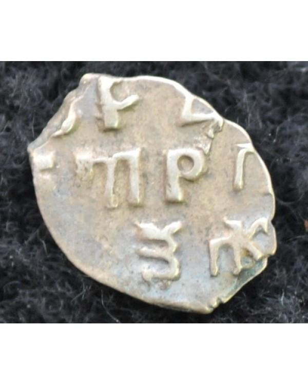 Копейка 1702 года