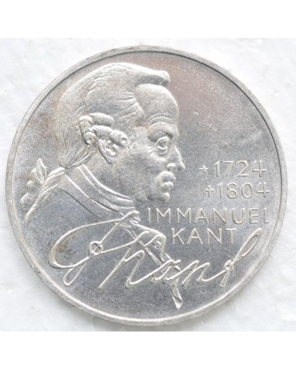 5 марок 1974 года - 250 лет со дня рождения Иммануила Канта