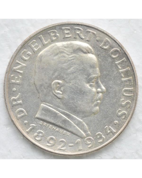 Купить монету 2 шиллинга 1934 года - Смерть Энгельберта Дольфуса, Австрия  стоимостью 650 рублей