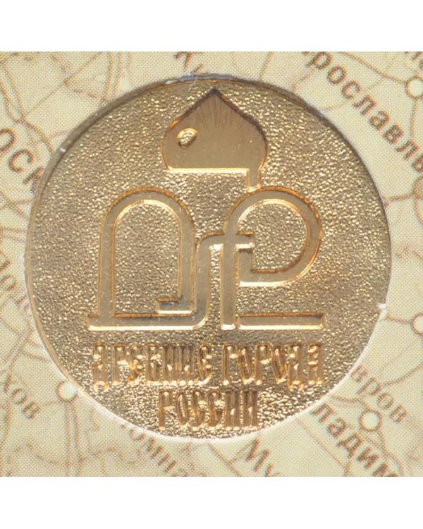 Набор монет Древние города России, 2010 год. Выпуск 9 в буклете с жетоном СПМД