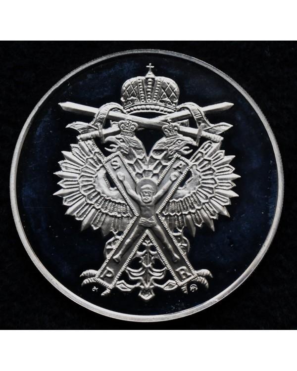 """Набор жетонов """"300 лет Российского Военно-морского флота """" 6 шт"""