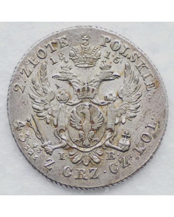 2 злотых 1816 года IB