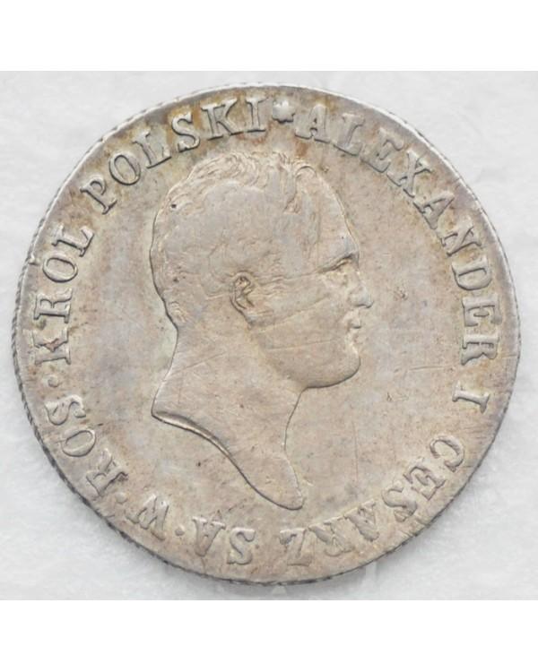 1 злотый 1818 года IB