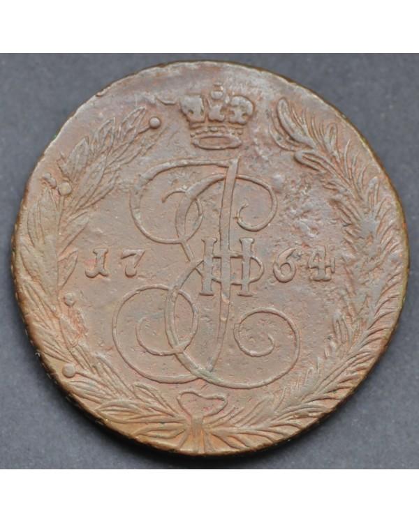 5 копеек 1764 года ЕМ