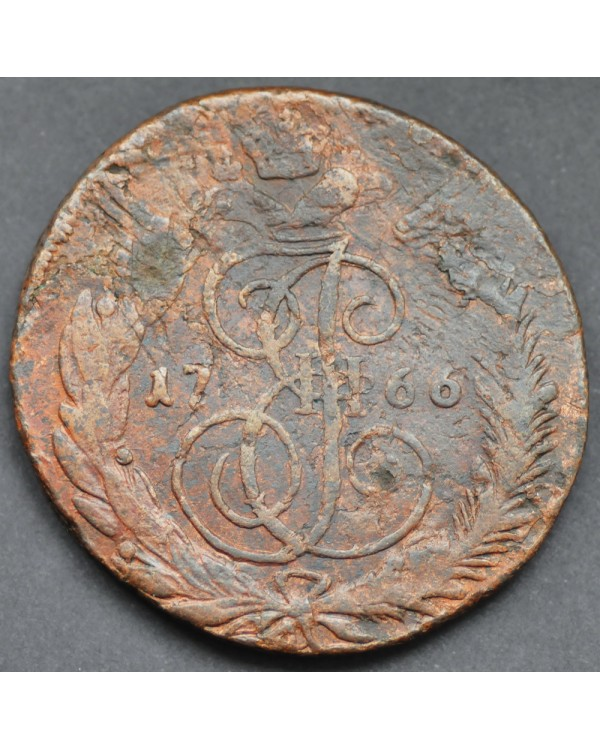 5 копеек 1766 года СПМ перечекан