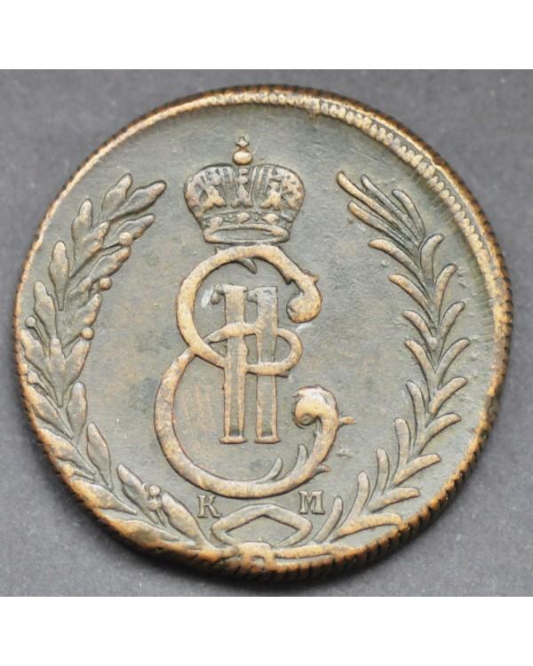5 копеек 1777 года КМ Сибирская монета