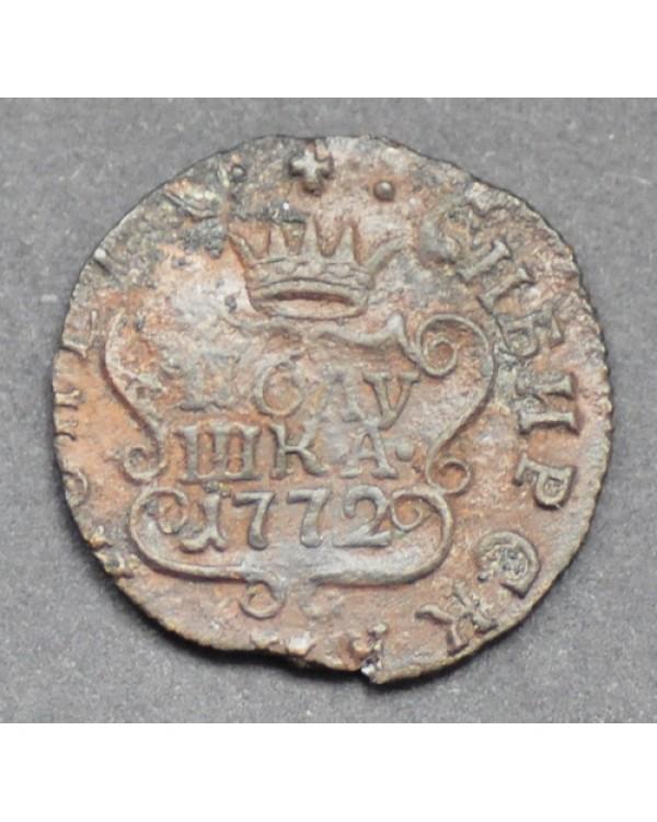 Полушка 1772 года КМ, Сибирская монета