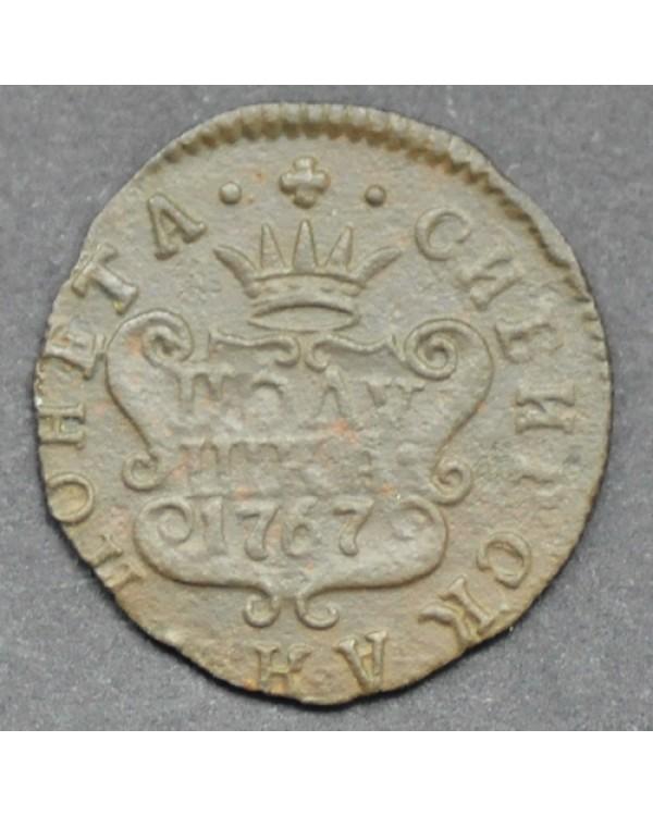 Полушка 1767 года КМ, Сибирская монета