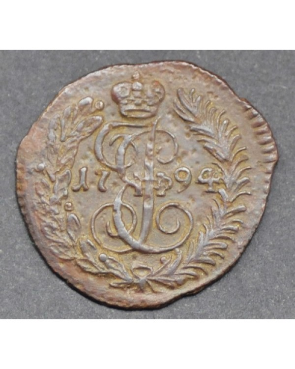 Полушка 1794 года КМ