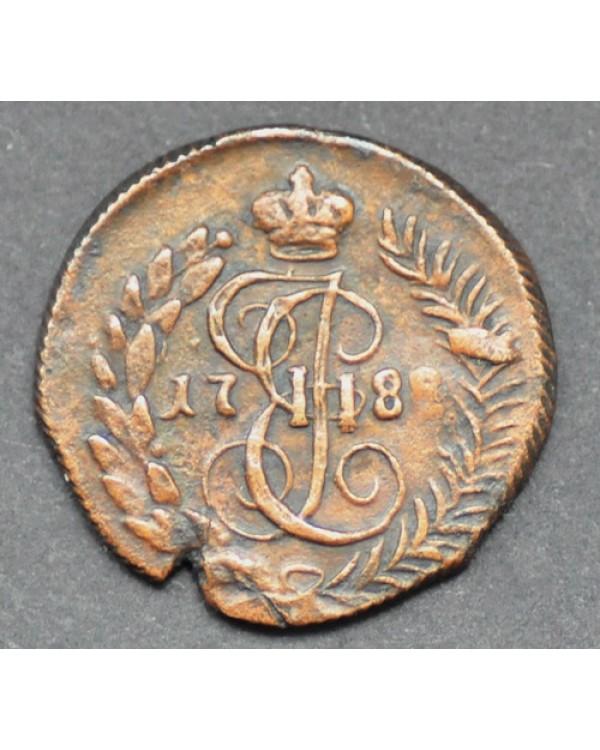 Полушка 1789 года КМ