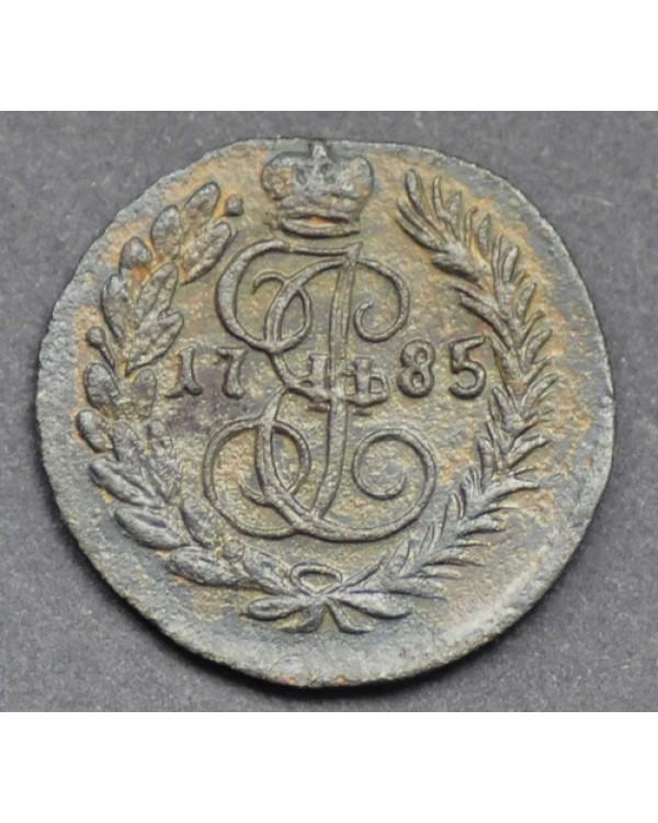Полушка 1785 года КМ