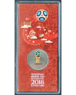 25 рублей 2018г Чемпионат мира футбол Логотип FIFA World Cup цветная