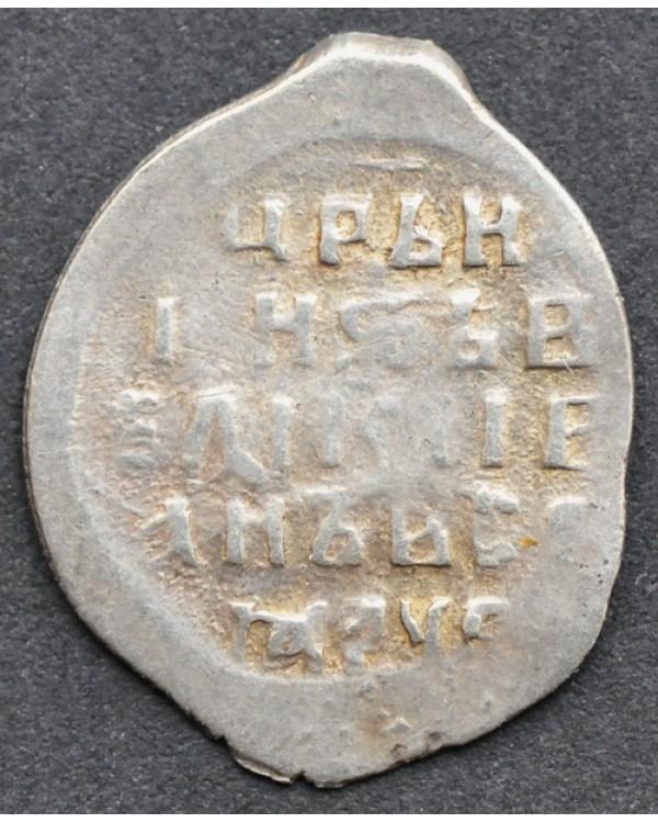 Копейка Иван IV Грозный (1538-1584)