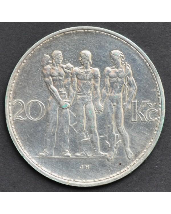 20 крон 1933 года Чехословакия