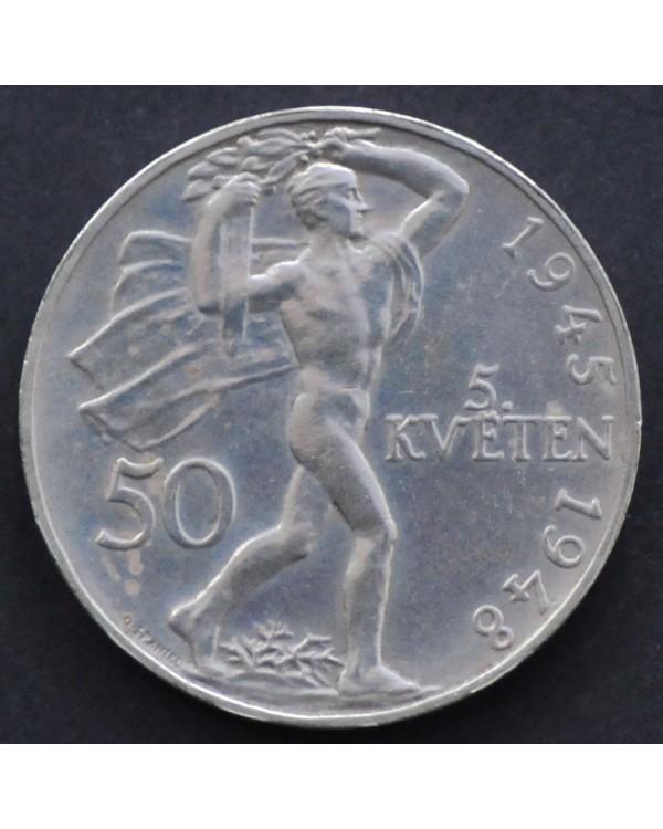 """50 крон 1948 года Чехословакия """"3 года Пражскому восстанию"""""""