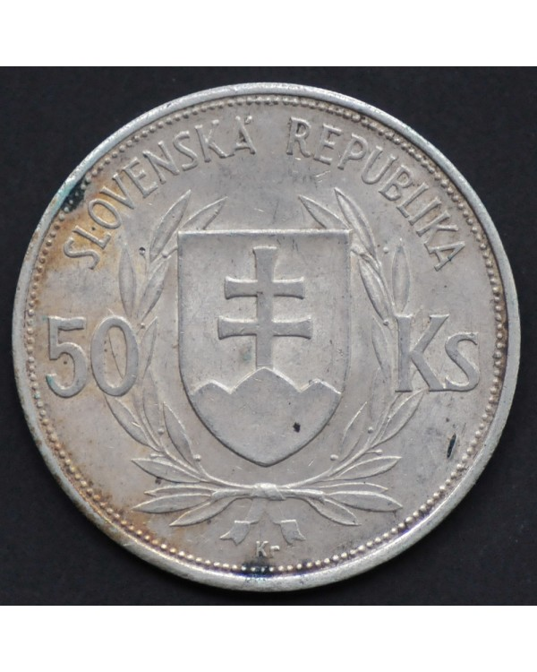 """50 крон 1944 года Словакия """"5 лет Словацкой республике"""""""