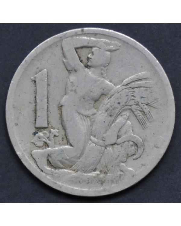 1 крона 1924 года Чехословакия