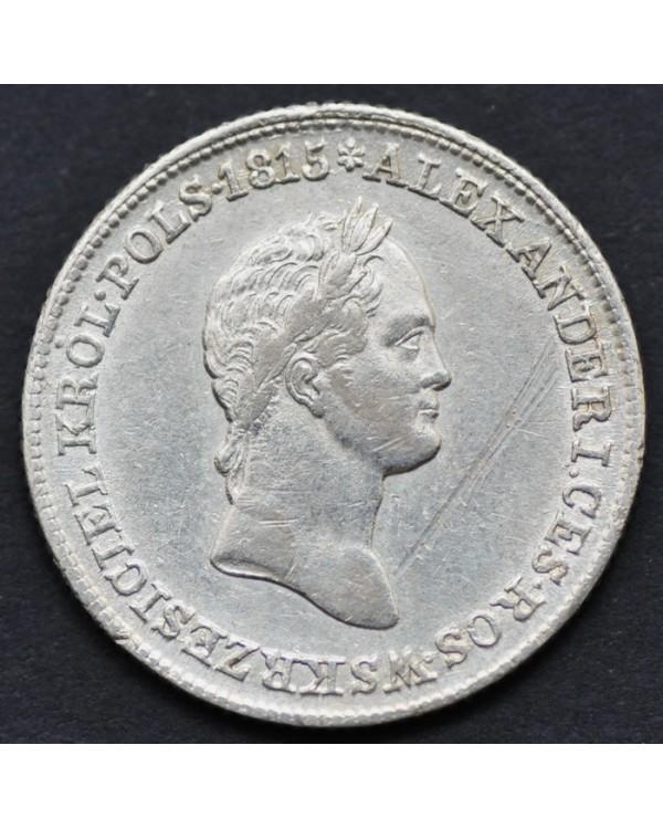 1 злотый 1830 года FH