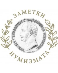 Александр II (1855–1881)