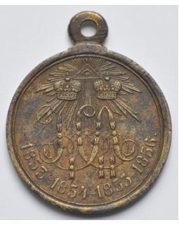 Медаль «В память войны 1853—1856»