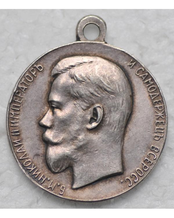 Медаль «За усердие»