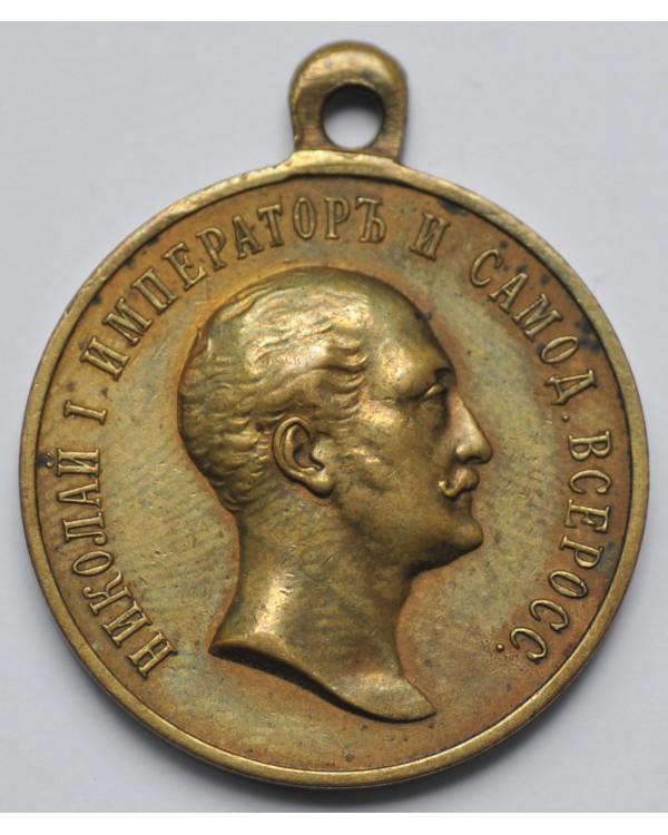 Медаль «В память царствования Императора Николая I»
