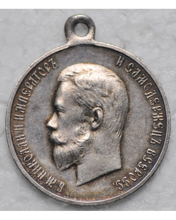 Медаль «В память коронации императора Николая II»